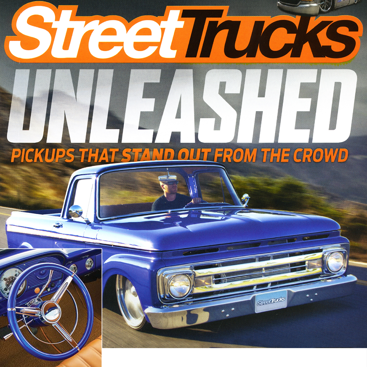 WYSU-StreetTrucks-March2017