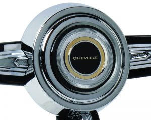 Chevrolet Chevelle Emblem Inlaid Horn Button